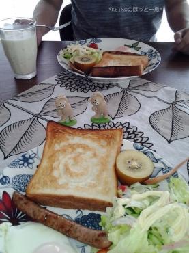 スマイルトーストモーニング3