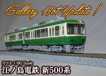 update_20160712124242312.jpg