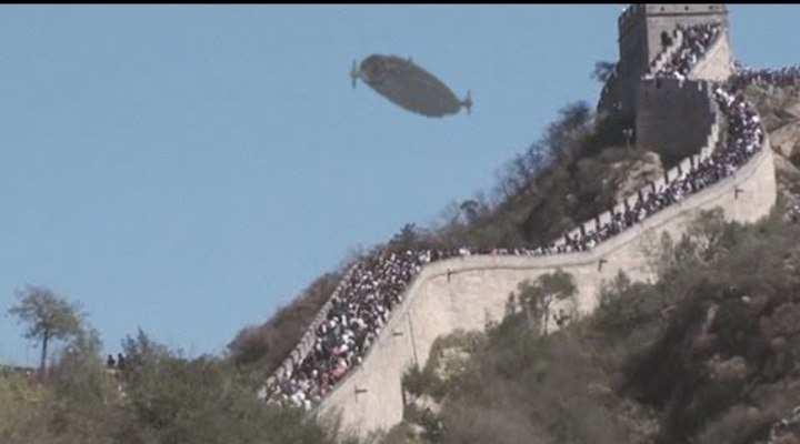 UFO中国