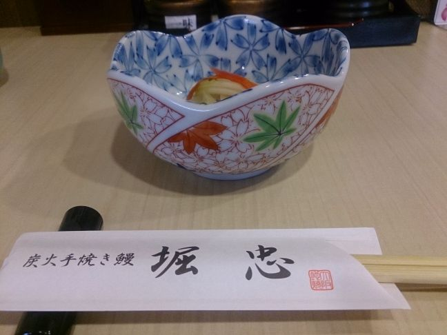 小鉢(1)