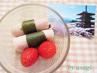 手づくり桜餅と写真