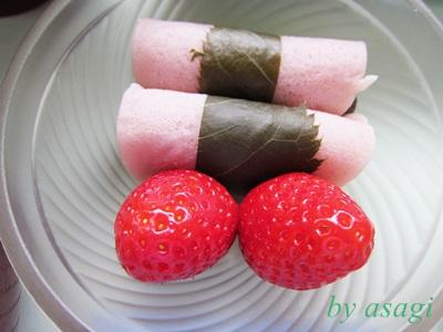 手づくり桜餅