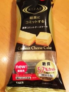 ライザップチーズケーキ