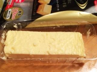 ライザップチーズケーキ中
