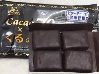 cacaoくるみ中