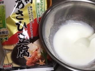 凍り豆腐おやつはかり