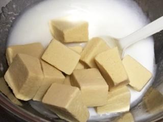 凍り豆腐おやつ手順