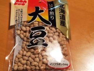 ナッツ大豆