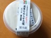 なめらか豆腐
