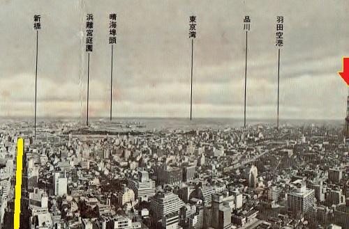 霞が関ビルからの眺望 1968①