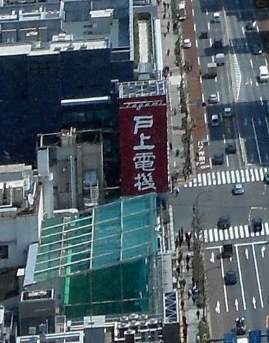 霞が関ビルからの眺望 2016③ 戸上電機