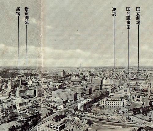霞が関ビルからの眺望 1968③ 永田町