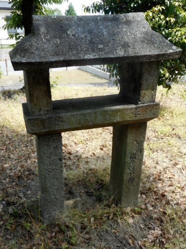 巡見街道 八幡社 燭台