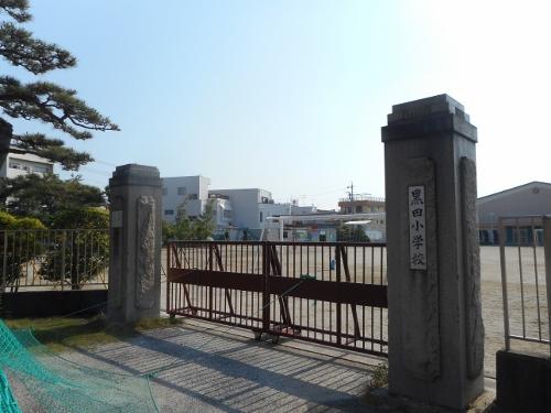 黒田小学校 門柱
