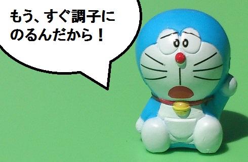 DSC_0416-3.jpg