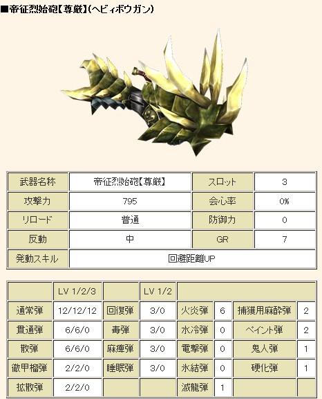 bandicam 2016-04-23 12-46-53-895
