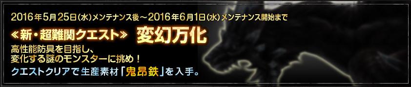 bandicam 2016-05-25 16-09-58-142