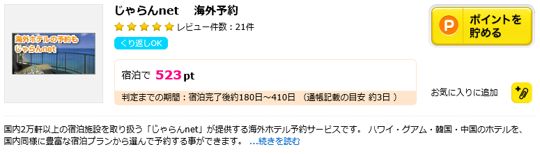 201605051508047b3.png