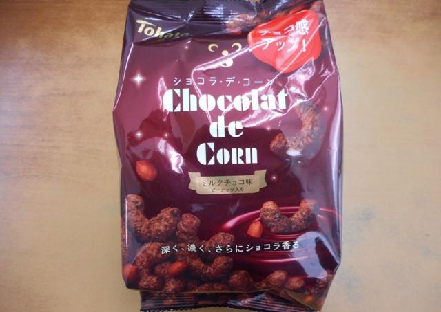 ショコラデコーン1