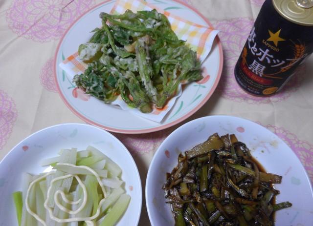 ウドの料理2