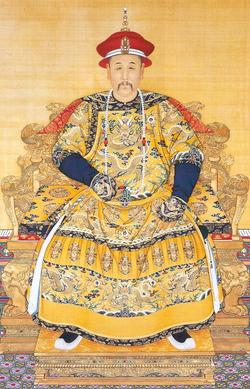 雍正帝1722-1735