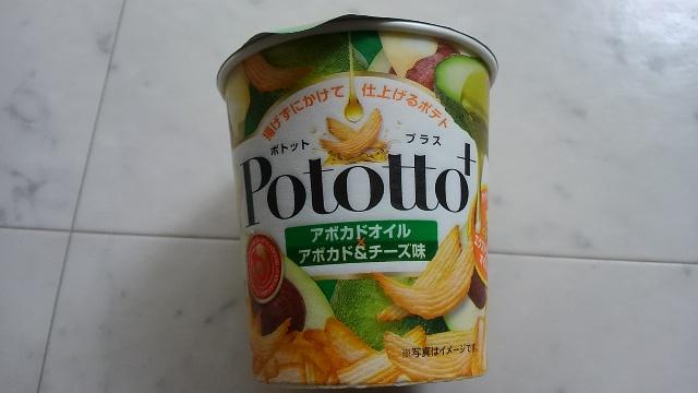 ポトット+