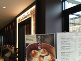 JOE'S SHANGHAI(仙台店)正面入り口
