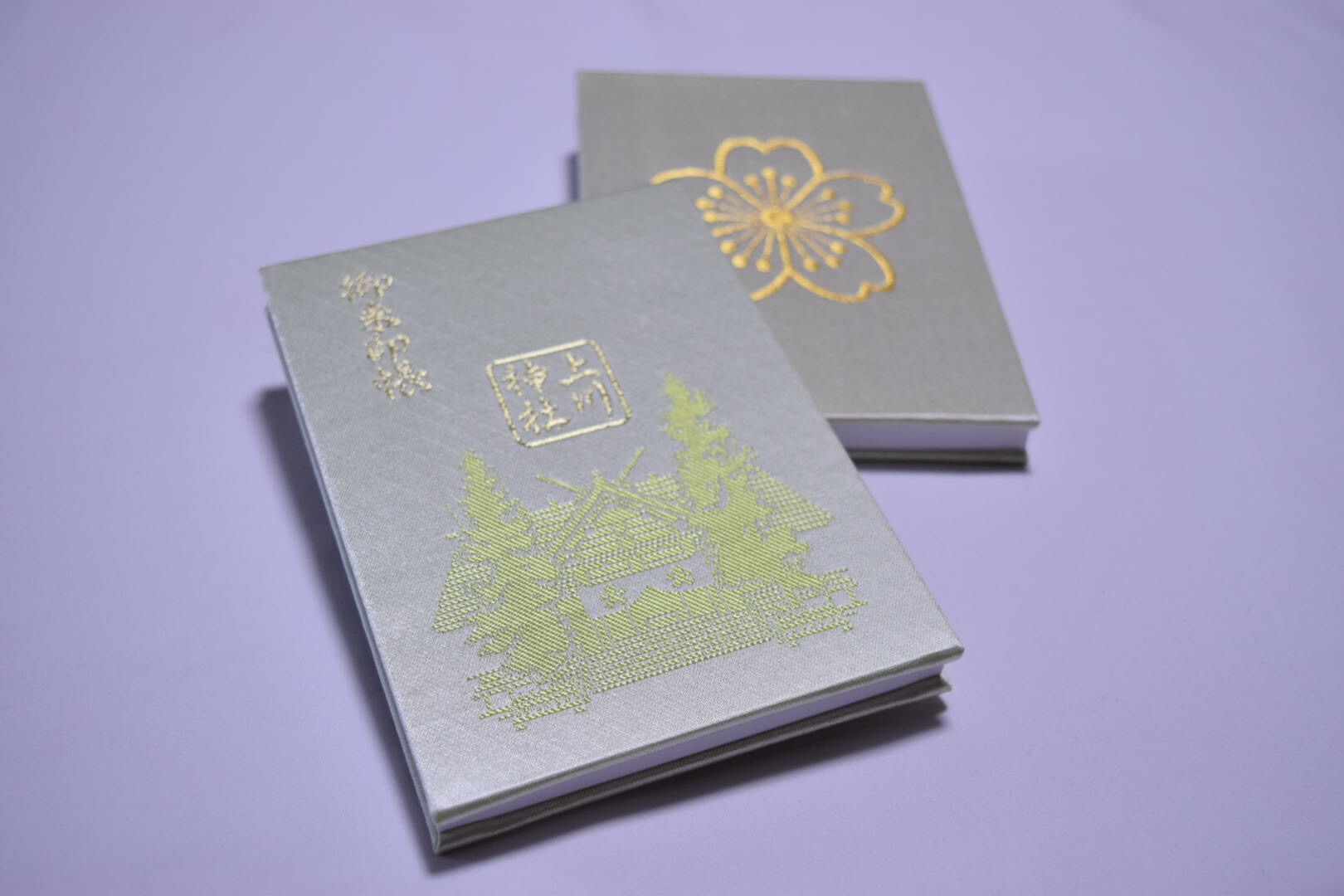 御朱印帳(緑)20160429