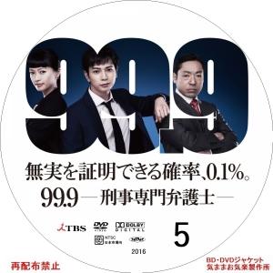 999_DVD05.jpg