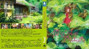 Kari-gurashi_no_Arrietty.jpg