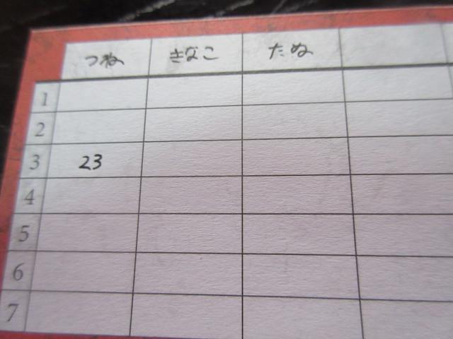 resize4636.jpg