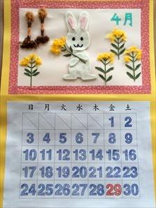 28年4月カレンダー_R