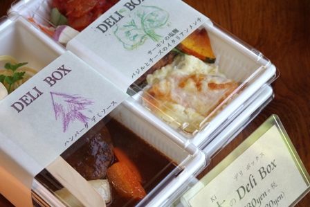 Deli Box