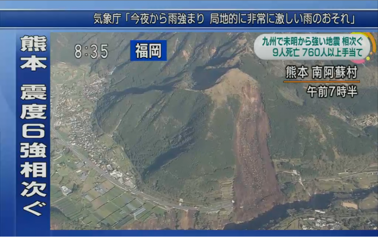 NHK_convert_20160416110224.png