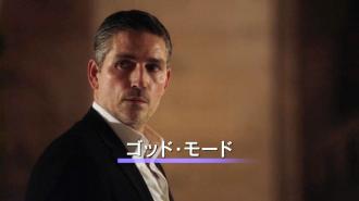 パーソン・オブ・インタレストシーズン1〜シーズ …