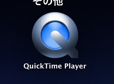 quicktimeplayer.png