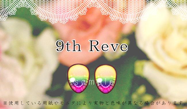 9th Reve