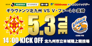 0503_nagasaki.jpg