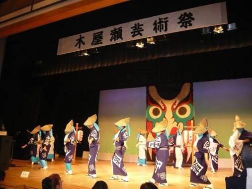 木屋瀬芸術祭2016
