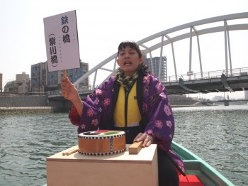 紫川語り部屋形船