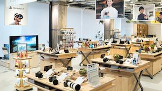 sony store tenjin