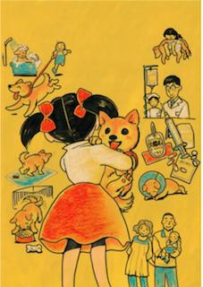 平成27年度動物愛護週間ポスターのデザイン