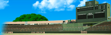 北九州市民球場