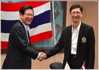タイスポーツ公社と連携交流協定