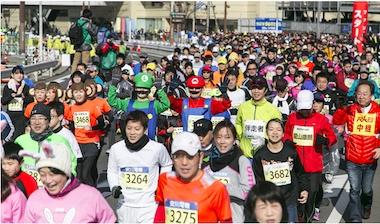 北九州マラソン募集