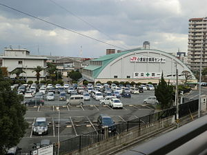 300px-JR_Kyushu_factory.jpg