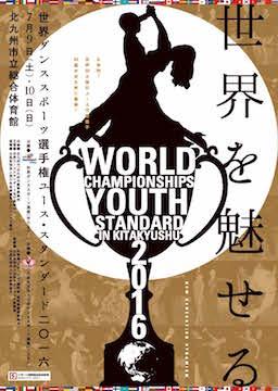 World_Youth_standard_2016-1.jpg