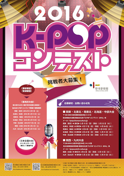 kpop16-25-55.jpg