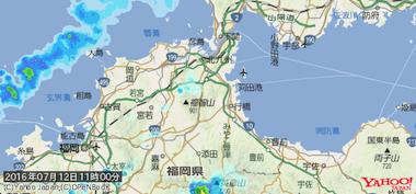 radar_a8220.png