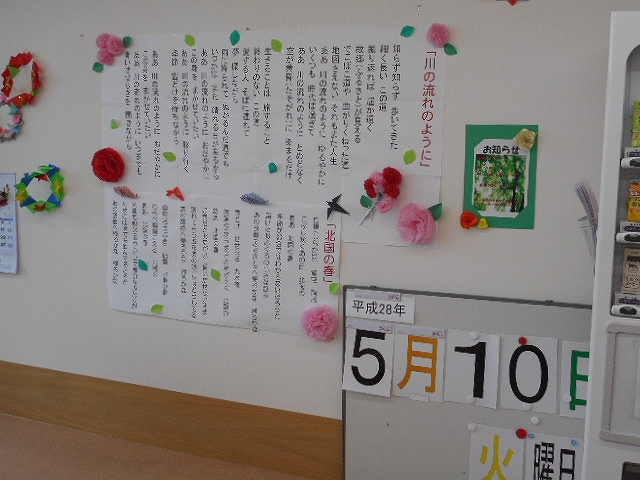 DSCN3926.jpg